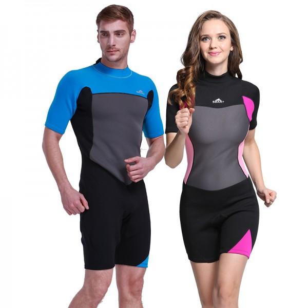 2MM Wetsuit Shorty Neoprene Diving Suit For Women & Men Best Wet Suit